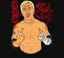 Crazy Monkey - Jun Kasai Unisex T-Shirt