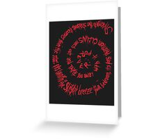 Shadow of Death (Spiral of the Grim Reaper) Greeting Card