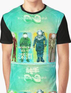 Cosmic Tentacles Graphic T-Shirt
