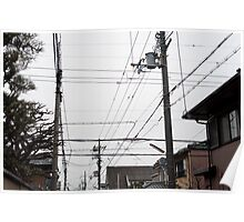 japanese power lines Poster