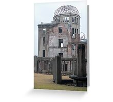 Atomic bomb dome hiroshima Greeting Card