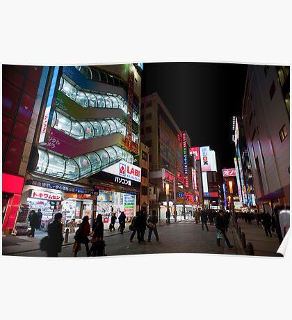 Akihabara Tokyo Poster