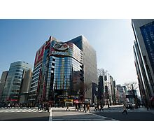 Ginza Crossroads Photographic Print