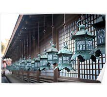 Kasuga-taisha metal lanterns Poster
