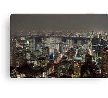 nightime city buildings Canvas Print