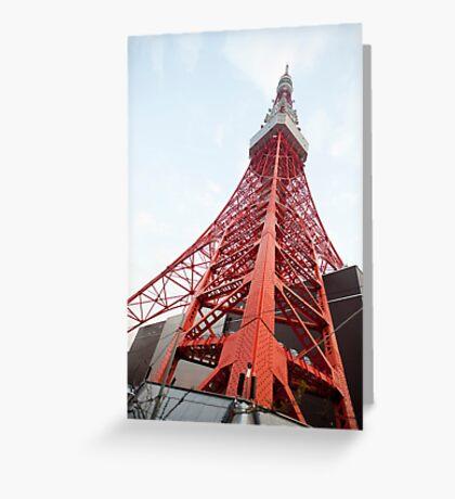 tokyo tv tower Greeting Card