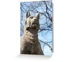 Lynx on the Cardiff Castle Animal Wall Greeting Card