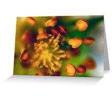 Flower 1 Greeting Card