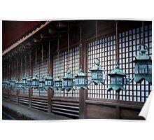 Kasuga-taisha hanging lanterns Poster