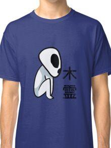 Princess Mononoke - Kodama seated Classic T-Shirt
