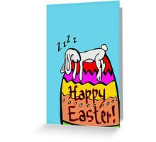 Zzz Easter Greeting Card