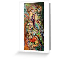 The women of Tanakh series: Story of Rachel Greeting Card