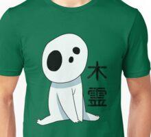 Princess Mononoke - Kodama wondering Unisex T-Shirt