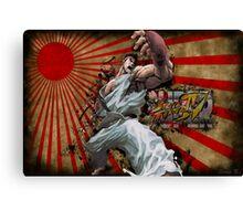 SSF4 - Ryu Sunburst Canvas Print