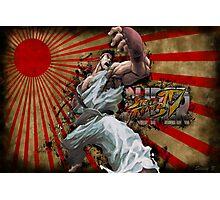 SSF4 - Ryu Sunburst Photographic Print