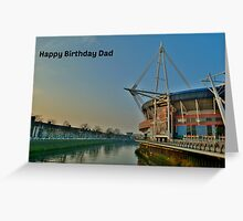 Millennium Stadium, Cardiff - Birthday Card Dad Greeting Card