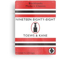 Nineteen Eighty Eight Book Cover Metal Print