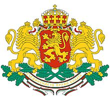 Bulgaria Coat of Arms  Photographic Print