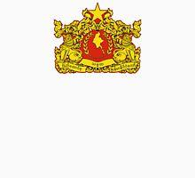 State Seal of Burma (Myanmar)  Unisex T-Shirt