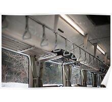 train interior Poster