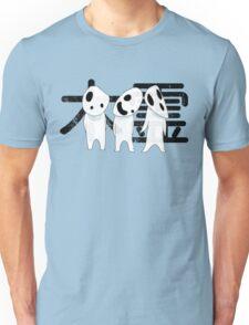 Princess Mononoke - Kodama gathering Unisex T-Shirt