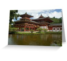 Buddhist Temple hawaii Greeting Card