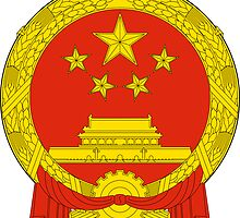 National Emblem of China by abbeyz71