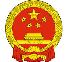 National Emblem of China Photographic Print