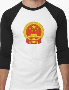 National Emblem of China Men's Baseball ¾ T-Shirt
