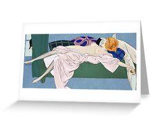 Les Cinq Sens - L'Ouïe, La Vue, L'Odorat, Le Toucher et le Goût Greeting Card