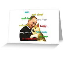 Putin Doge Greeting Card