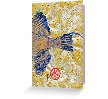 Gyotaku - Triggerfish - Oldwench -  Diptych 2  Greeting Card