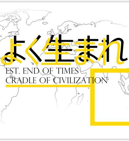 'Yoku Umare Worldwide' Season 1 Sticker