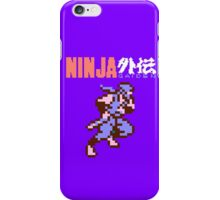 Ninja Gaiden's Ryu with Logo iPhone Case/Skin