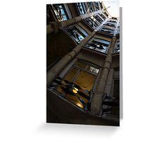 Whimsical, Intricate Antoni Gaudi Architecture  Greeting Card