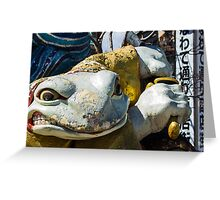 Matsumoto - Sculpture Greeting Card