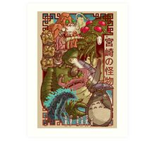 Myazaki's Monsters Art Print