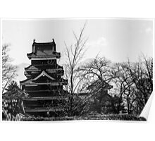Matsumoto - Black and white of the castle Poster