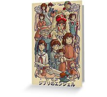 Ghibli's Angels Greeting Card