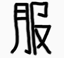 服 Clothes Unisex T-Shirt
