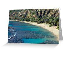 Hanuma Bay Beach Greeting Card