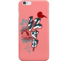 Dramatical Murder Beni-Shigure iPhone Case/Skin