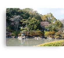 Formal Japnese Garden Canvas Print