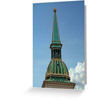 Vienna Steeple Greeting Card