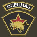 Russian Spetsnaz Patch - Collector Military Elite Special Forces Edition by DarkVotum