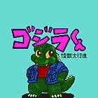 SD Godzilla Kun Samsung Galaxy Case/T-Shirt by kartridges