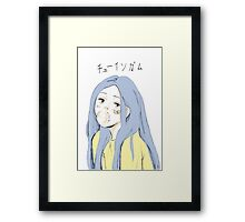 Chewing Gum Framed Print