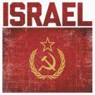 Israel by hariscizmic