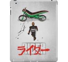 RIDE iPad Case/Skin