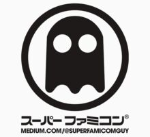 Super Famicom Guy Blog Logo 3 by SFC-Guy
